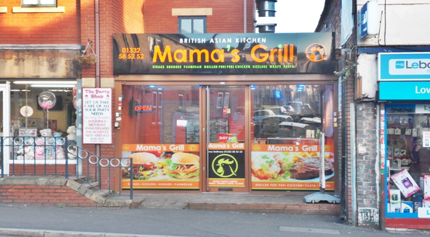 Mamas Grill Normanton Road Streets Ahead Estates